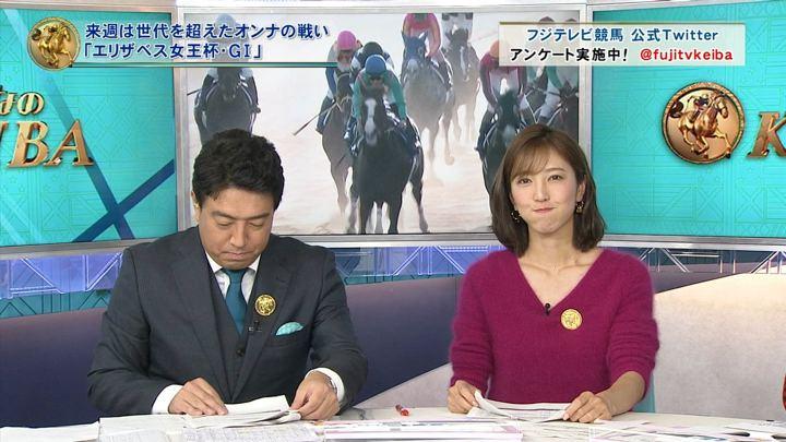 2018年11月04日小澤陽子の画像09枚目