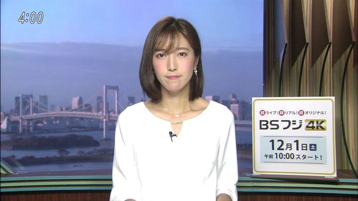 2018年11月07日小澤陽子の画像01枚目