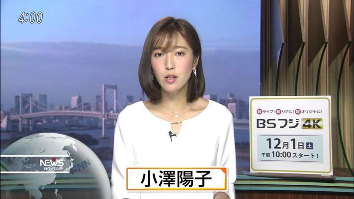 2018年11月07日小澤陽子の画像02枚目
