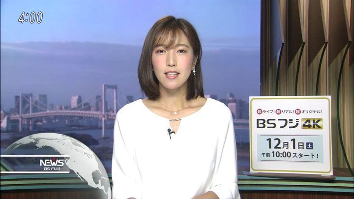 2018年11月07日小澤陽子の画像03枚目
