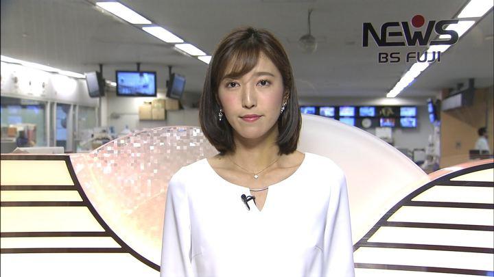 2018年11月07日小澤陽子の画像04枚目