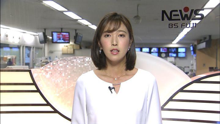 2018年11月07日小澤陽子の画像06枚目
