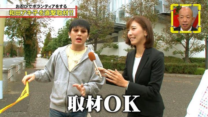 2018年11月09日小澤陽子の画像06枚目