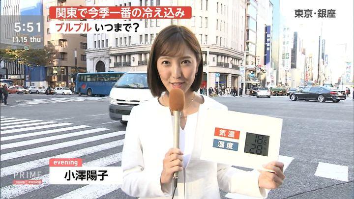 2018年11月15日小澤陽子の画像02枚目