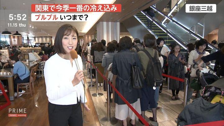 2018年11月15日小澤陽子の画像06枚目