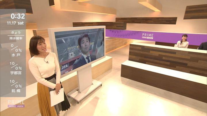 2018年11月16日小澤陽子の画像10枚目