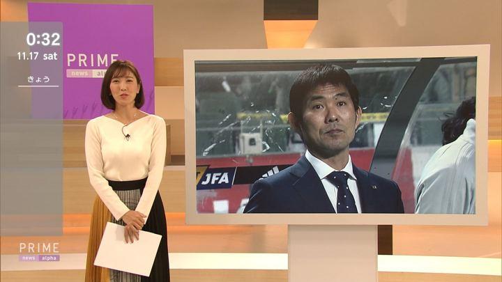 2018年11月16日小澤陽子の画像11枚目