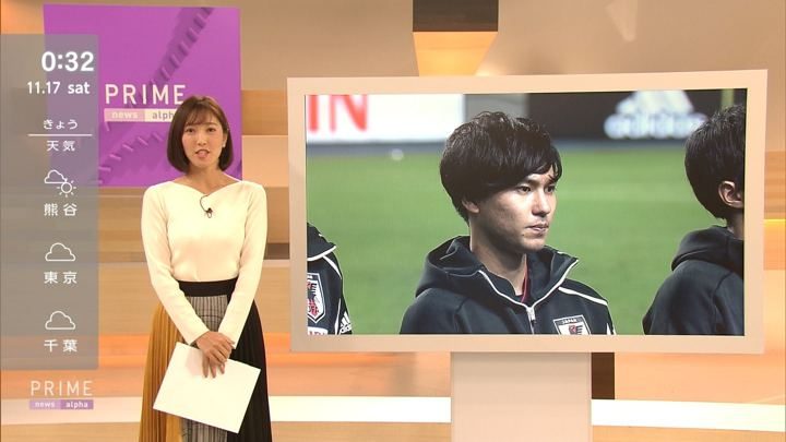 2018年11月16日小澤陽子の画像12枚目