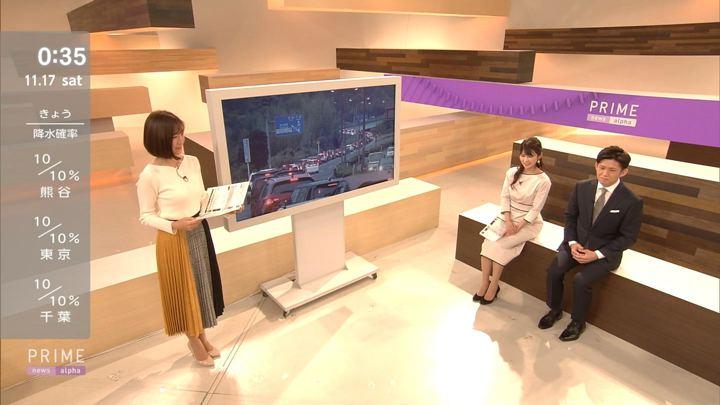 2018年11月16日小澤陽子の画像14枚目
