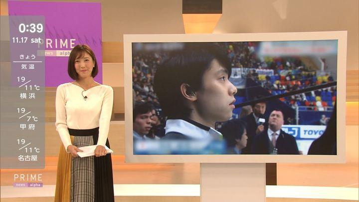 2018年11月16日小澤陽子の画像17枚目