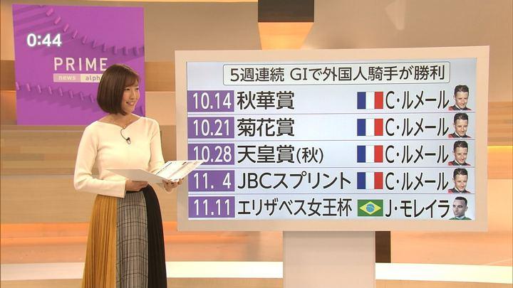 2018年11月16日小澤陽子の画像18枚目