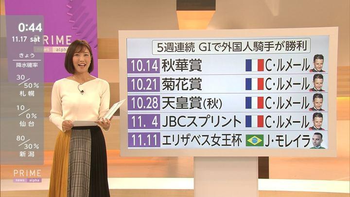 小澤陽子 プライムニュースα 全力!脱力タイムズ (2018年11月16日放送 26枚)