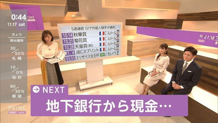 2018年11月16日小澤陽子の画像23枚目