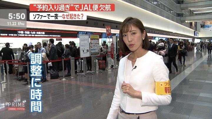 2018年11月22日小澤陽子の画像04枚目