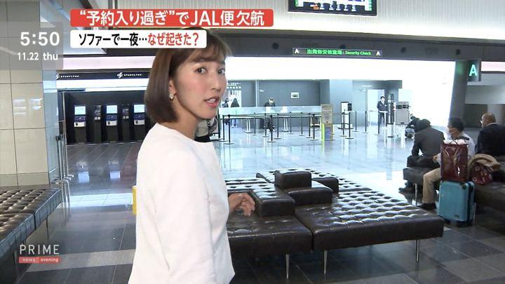 2018年11月22日小澤陽子の画像05枚目