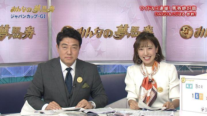 2018年11月25日小澤陽子の画像09枚目