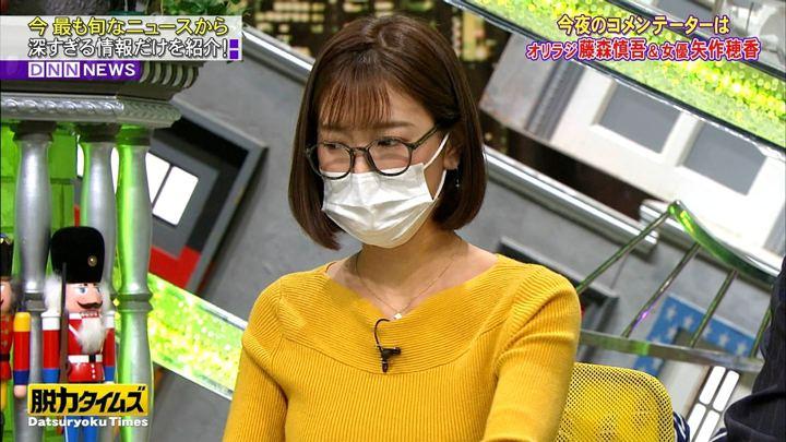 2018年11月30日小澤陽子の画像01枚目