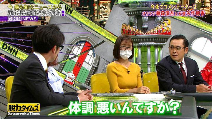 2018年11月30日小澤陽子の画像02枚目