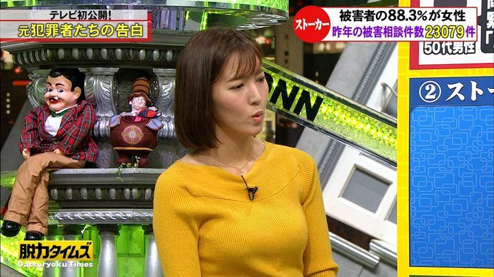 2018年11月30日小澤陽子の画像05枚目