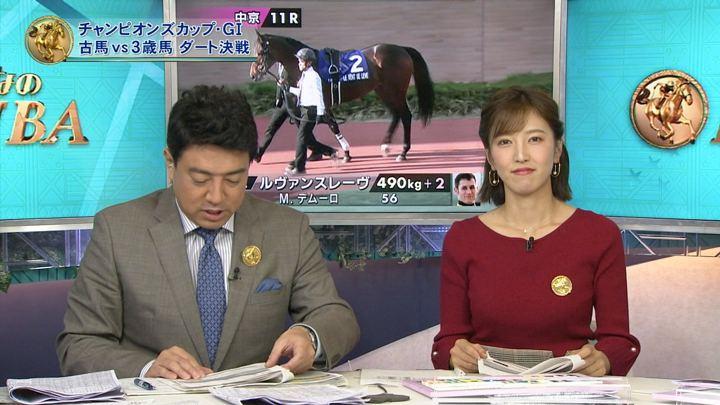 2018年12月02日小澤陽子の画像04枚目