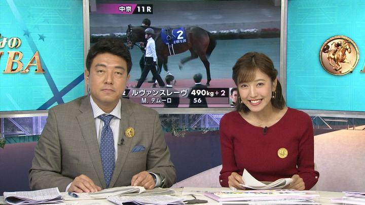 2018年12月02日小澤陽子の画像05枚目