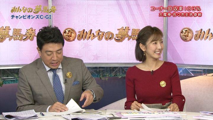 2018年12月02日小澤陽子の画像07枚目