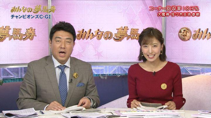 2018年12月02日小澤陽子の画像08枚目
