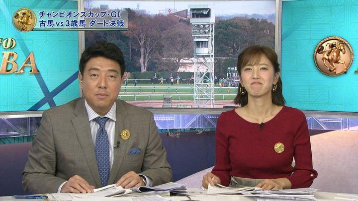 2018年12月02日小澤陽子の画像09枚目