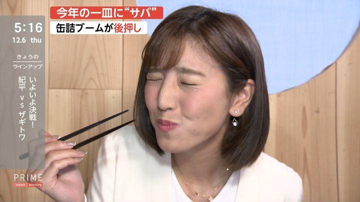 2018年12月06日小澤陽子の画像12枚目