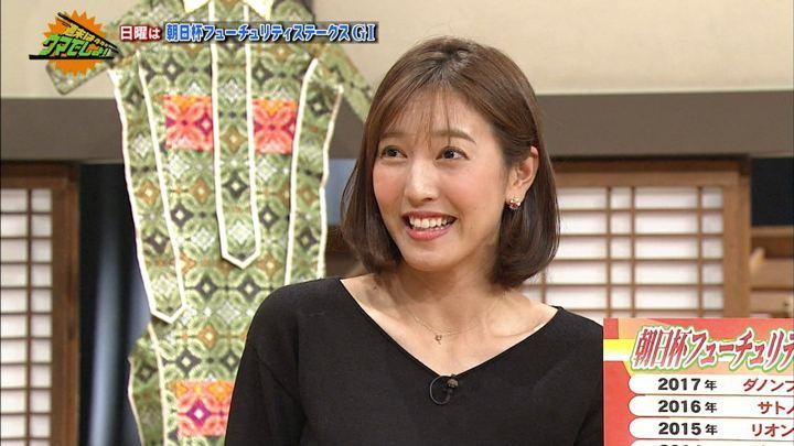 小澤陽子 週末はウマでしょ! 全力!脱力タイムズ (2018年12月14日放送 11枚)