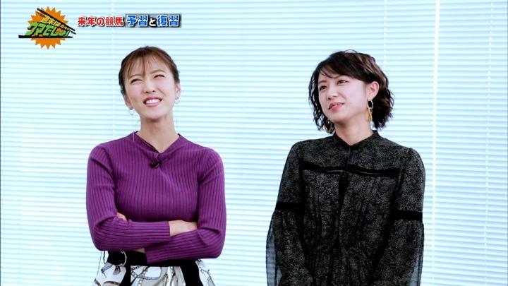 2018年12月28日小澤陽子の画像02枚目