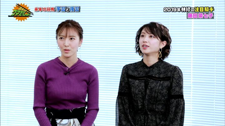 2018年12月28日小澤陽子の画像08枚目