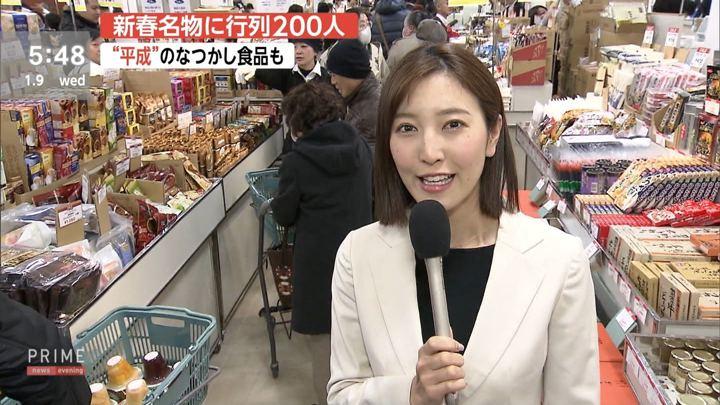 2019年01月09日小澤陽子の画像02枚目