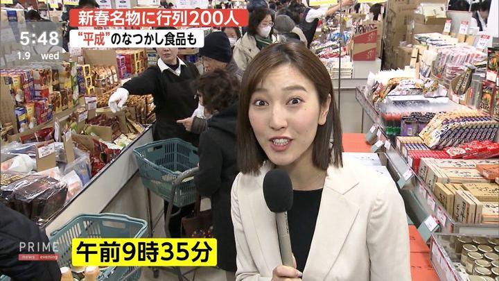 2019年01月09日小澤陽子の画像03枚目