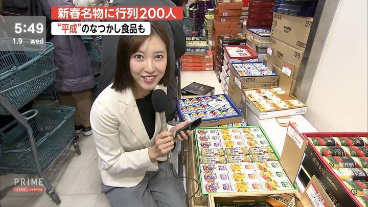 2019年01月09日小澤陽子の画像04枚目