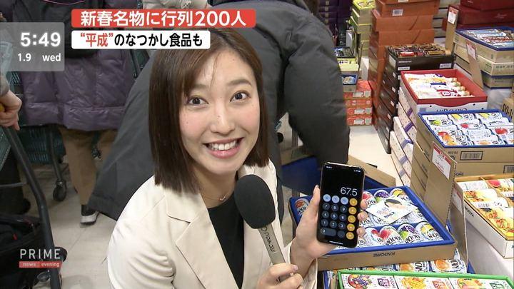 2019年01月09日小澤陽子の画像05枚目