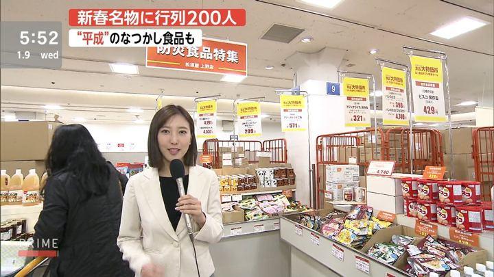 2019年01月09日小澤陽子の画像06枚目