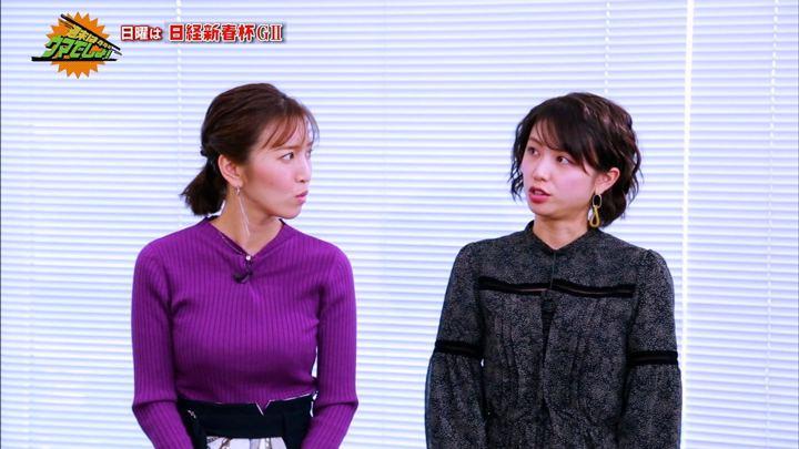 2019年01月11日小澤陽子の画像02枚目