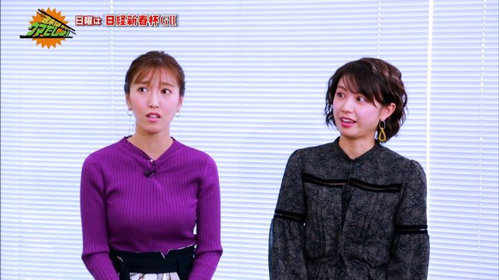 2019年01月11日小澤陽子の画像03枚目