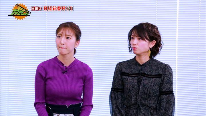 2019年01月11日小澤陽子の画像04枚目