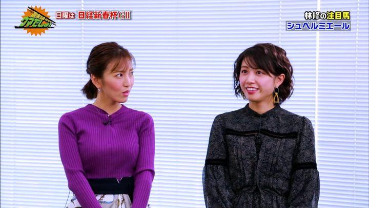 2019年01月11日小澤陽子の画像06枚目