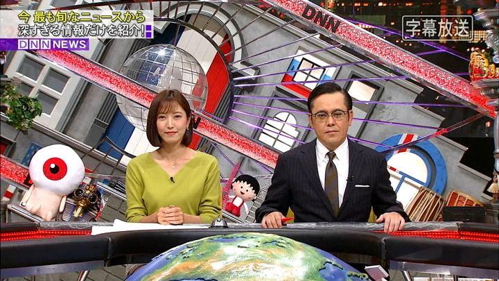 2019年01月11日小澤陽子の画像07枚目
