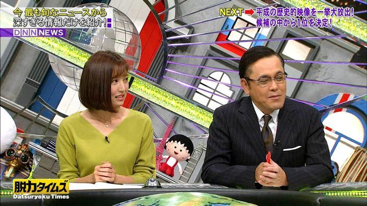 2019年01月11日小澤陽子の画像08枚目