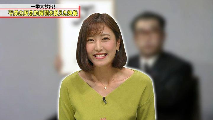 2019年01月11日小澤陽子の画像15枚目