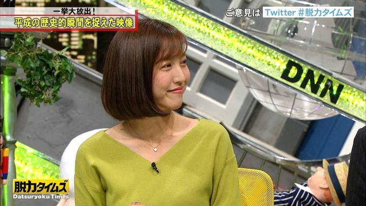 2019年01月11日小澤陽子の画像16枚目