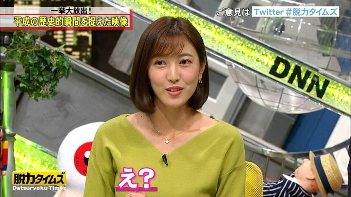 2019年01月11日小澤陽子の画像17枚目