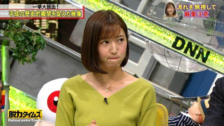 2019年01月11日小澤陽子の画像18枚目
