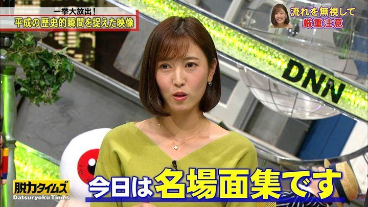 2019年01月11日小澤陽子の画像19枚目