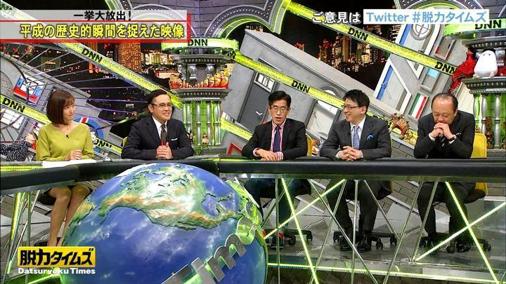 2019年01月11日小澤陽子の画像20枚目