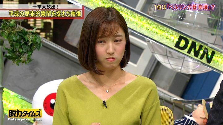 2019年01月11日小澤陽子の画像28枚目